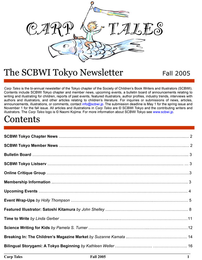 2005_Fall_front